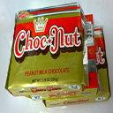 King Choc Nut Peanut Milk Chocolate Pack Of Three 7.76 Oz Per Pack