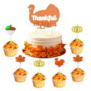 LaVenty Set of 25 Glitter Thanksgiving Cake Toppers Turkey Cake Decoration Happy Thanksgiving Cupcake Topper Thankful Cake Decor for Thanksgiving Day