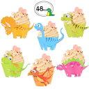 DIYASY 48 Pcs Dinosaur Cupcake Wrappers,Cute Dino Cupcake and Cake Decorations for Kids Dinosaur Party, Birthday & Baby Shower Decor.