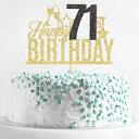 ショッピングバースデーケーキ Birthday Queen Happy 71st Birthday Cake Topper - Seventy one-year-old Cake Topper, 71st Birthday Cake Decoration, 71st Birthday Party Decoration (Gold and Black)