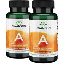 Swanson Immune Supportive Cod Liver Derived High Absorption Vitamin A 10000 Iu (3000 mcg) 250 Softgels (2 Pack)