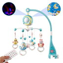 Mini Tudou Crib Mobile Baby Musical with Music and Lights, Timing Function,Projection, Take-Alone Rattle and Music Box for Babies Boys Girls Toddlers Sleep