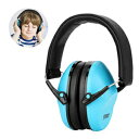Baby Ear Muffs, FITNATE Safety Infant Ear Protection, NRR26, SNR29 Professional Noise Reduction Adjustable Head Band Ear Defenders for Babies, Toddles and Kids (Blue),with Dustproof Bag