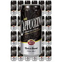 Royal Mills Iced Cappuccino, Premium Coffee, Made in Hawaii, 11 Fl Oz   24 Pack