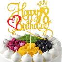 summerZL Happy 18th Birthday Cake Topper- 18th Birthday Party Decorations,18th Anniversary Party Decor,Birthday Cake Decor