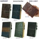 ハーベスト 2つ折サイフ ハーヴェスト DBR-5409 2つ折財布 コインケース外側が人気【あす楽対応】