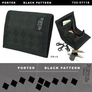 ポーター ブラック パターン ブロック コインケース