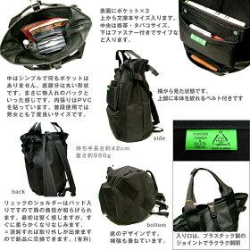 吉田カバンポーターユニオン(リュック兼トートバック)ブラック男女人気商品782-8699