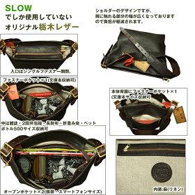 slow/���?rubono��ܡ������ڥ쥶�����������Хå�A4�ե����륵������Ǽ��ǽ�ʥ��������Хå�L������300s11502�ڤ������б�_����ۡڤ������б�_�ᵦ�ۡڳڥ���_���������
