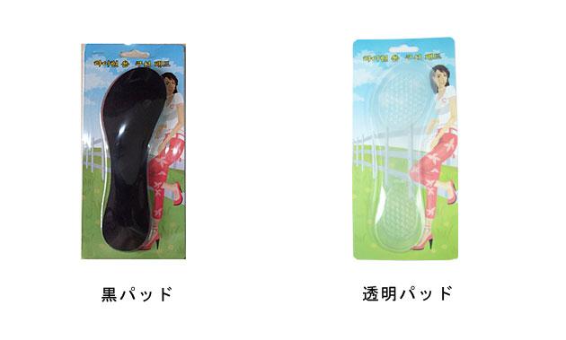 【送料無料メール便】ハイヒール用・インソール(...の紹介画像3