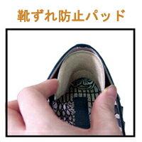 【即納】【送料無料メール便】【☆楽天ランキング1位獲得!☆】靴ずれ 防止 パッド かかと テープ/天然ラテック/化学合成素材不使用/自然なソフト/耐久性/柔軟性【代引不可】