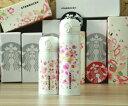 スターバックス STARBUCKS スタバ☆タンブラー 食器 ロゴ サクラ 桜 さくら 500ml 水筒 ブランド
