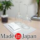 【日本製】珪藻土マット キッチン 水切り A4サイズ(210...