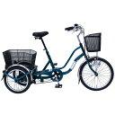 ショッピング20インチ 三輪 自転車 MIMUGO MG-TRW20E SWING CHARLIE 三輪自転車 20インチ三輪自転車 ティールグリーン [直送品] 【02P13Dec15】【SS】