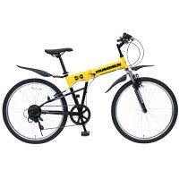 26インチ 折りたたみ自転車 HUMMER(ハマー) FサスFD-MTB266SE MG-HM266E 6段ギア付き マウンテンバイク MTB イエロー [直送品]【ポイント2倍】の画像
