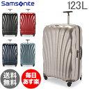 【お盆もあす楽】 サムソナイト Samsonite スーツケース 123L 軽量 コスモライト3.0 スピナー 81cm 73352 Cosmolite 3.0 SPINNER 81/30..