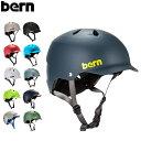[全品最大15%OFFクーポン]バーン BERN ヘルメット ワッツ Watts オールシーズン 大人 自転車 スノーボード スキー スケートボード BMX ..