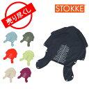 【赤字売切り価格】 Stokke(ストッケ) ストッケエクスプローリー用 バックシートカバー STOKKE XPLORY Back Cover【エクスプローリー専用】 北欧 アウトレット[glv15]