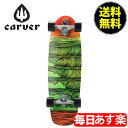 Carver Skateboards カーバースケートボード C7 Complete 31.25 Stacked スタック [glv15]