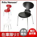 フリッツハンセン FRITZ HANSEN アリンコチェア アントチェア ANT CHAIR Lacquered ラッカー 3101 スタッキング可能 椅子 [glv15] アウトレット