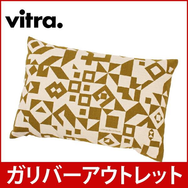 【赤字売切り価格】Vitra ヴィトラ Suita Cuscini スータ カシニ クッション 枕 ピロー Suita Sofa Cushion Geometric D ジオメトリックD 210 334 05 [glv15] アウトレット