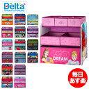 デルタ Delta おもちゃ箱 子ども部屋 収納ボックス M...