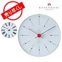 【赤字売切り価格】Rosendahl ローゼンダール アルネ・ヤコブセン クロック 掛け時計 Arne Jacobsen AJ Clock 160 アウトレット [glv15]