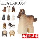 リサラーソン 置物 ケンネル 17.5 x 12.7 cm 175 × 127mm 動物 オブジェ 北欧 インテリア アンティーク LisaLarson Kennel [glv15]