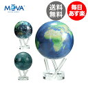 "MOVA Globe ムーバグローブ 4.5"" 11cm Diameter MOVA Globes 4.5インチ 地球儀 書斎 インテリア 癒し 送料無料"