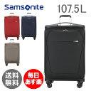 サムソナイト SAMSONITE ビーライト3 SPINNER 78/29 EXP スピナー EXP 107.5L B-Lite 3 64952 スーツケース キャリーケース 1年保証 [g..
