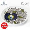 ロールストランド Rorstrand エデン プレート 23cm 1019759 Eden plate flat 北欧 食器 新生活 glv15