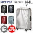 【1年保証】サムソナイト Samsonite スーツケース 144L 軽量 コスモライト3.0 スピナー 86cm 73353 Cosmolite 3.0 SPINNER 86/33 FL2 ..