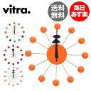 ヴィトラ Vitra 壁掛け時計 ウォールクロック ボールクロック 201 250 Wall Clocks Ball Clock 掛け時計 デザイン [glv15]