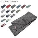ジョージ・ジェンセン Georg Jensen Damask...