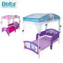 デルタ DELTA 子供用ベッド キャノピー付 CANOPY BED 子ども用 キッズ 子供部屋 天蓋 ベッド インテリア 家具