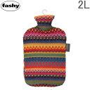 [全品最大15%OFFクーポン]ファシー 湯たんぽ Fashy 湯たんぽ 2L Hot water bottle with cover in Peru design 6757 [glv15]