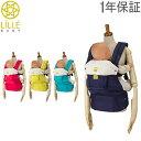 【あす楽】 [全品最大15%OFFクーポン]【1年保証】 リルベビー Lille Baby 抱っこひも 6way ベビーキャリア エンボスリュクス COMPLETE 6-in-1 SC-1E Baby Carrier Embossed 抱っこ紐 ベビーキャリー [glv15]
