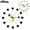 [全品最大15%OFFクーポン]ヴィトラ Vitra 掛け時計 Ball Clock (ボールクロック) ウォールクロック デザイン インテリア おしゃれ [glv15]【コンビニ受取可】