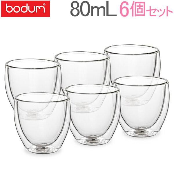 BODUM ボダム PAVINA パビーナ ダブルウォールグラス 250ml 6個セット