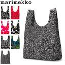 マリメッコ Marimekko エコバッグ スマートバッグ SMARTBAG MINI-UNIKKO 買い物バッグ おしゃれ かわいい 北欧 トートバッグ サブバッグ あす楽
