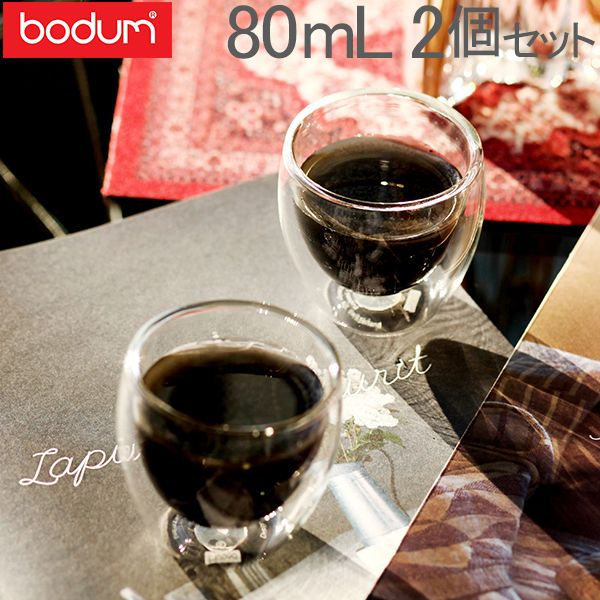 Bodum (ボダム) PAVINA ダブルウォールグラス 80ml 6個セット