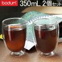 【GWもあす楽】ボダム BODUM グラス パヴィーナ ダブルウォールグラス 350mL 2個セット 耐熱 保温 保冷 二重構造 4559-10 Pavina タンブラー ビール 母の日 あす楽