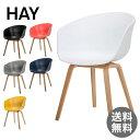 RoomClip商品情報 - ヘイ HAY ダイニングチェア AAC22 チェア Furniture イス おしゃれ 北欧家具