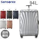 サムソナイト SAMSONITE スーツケース コスモライト3.0 スピナー75 94L 旅行 出張 海外 V22 73351 COSMOLITE 3.0 SPINNER 75/28 FL2 1年保証