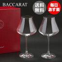 Baccarat バカラ Wine Tasting Glass ワイングラスCHATEAU BACCARAT XL X2 シャトーx22802435 新生活