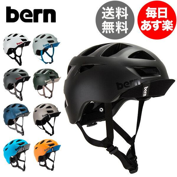 【3%OFFクーポン】バーン Bern ヘルメッ...の商品画像