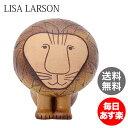 【特別価格9/25迄】リサラーソン 置物 ライオン 10 x 14.5cm オブジェ 北欧 装飾 インテリア 1110200 LisaLarson Lions ...
