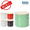 【赤字売切り価格】RIESS リース Kitchen management キッチン マネージメント...
