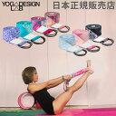 ヨガデザインラボ Yoga Design Lab ヨガストラップ 2.4m THE YOGA STRAP ボディ用ヨガベルト ロングサイズ ホットヨガ