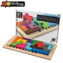 GigamicギガミックKataminoカタミノ木製パズル脳トレ知育玩200102/152501ボードゲーム5%還元あす楽
